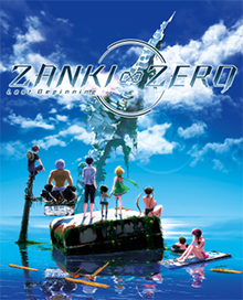 Zanki Zero Last Beginning – CODEX