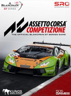 Assetto Corsa Competizione + UPDATE V1.0.3