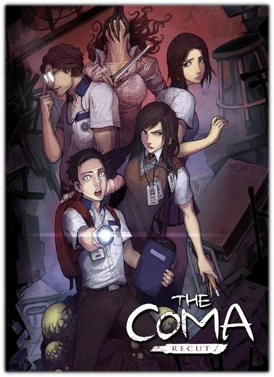 The Coma: Recut v2.1.0 Deluxe Edition