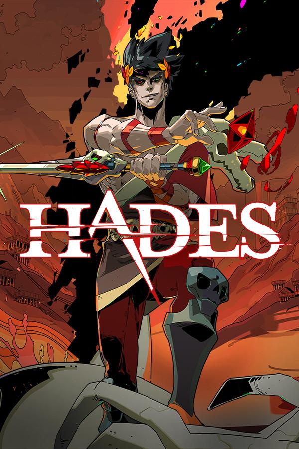 Hades v1.0